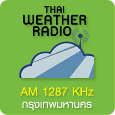 bangkok radio am 1287 kHz